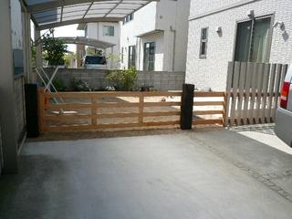 ゲート.jpg