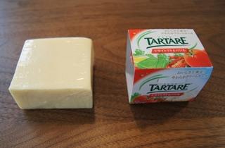 チーズとパテ.jpg
