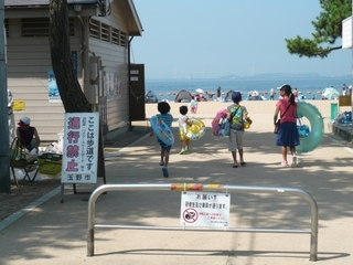 渋川海岸入り口.jpg