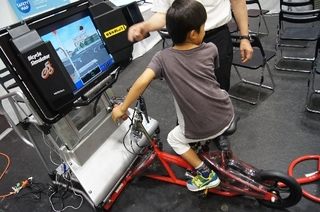 自転車シュミレーター.jpg