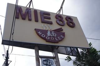 mie88看板.jpg